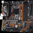 GIGABYTE B365 Alaplap - Intel s1151