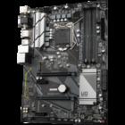 GIGABYTE B560 Alaplap - Intel s1200