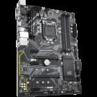 GIGABYTE B460 Alaplap - Intel s1200