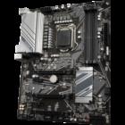 GIGABYTE Z590 Alaplap - Intel s1200