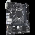 GIGABYTE B365M Alaplap - Intel s1151
