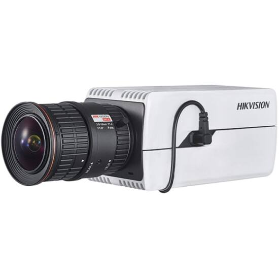 HIKVISION DS-2CD5026G0 2 MP WDR DarkFighter Smart IP boxkamera